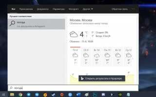 Полезные функции Windows 10, которые помогут каждому