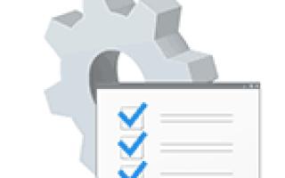 Что нужно отключить в Windows 10  для быстрой работы и как это сделать