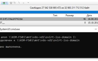 Использование клиента NFS в Windows 10 редакции Professional