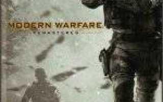 Call of Duty 1 + United Offensive скачать торрент (последняя версия)