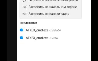 0xc0000005 как исправить ошибку windows 10, 7. (РЕШЕНО)