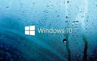5 проблем Windows 10, которые можно с легкостью устранить самостоятельно