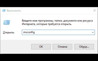 Обновление драйверов видеокарты на Windows 10