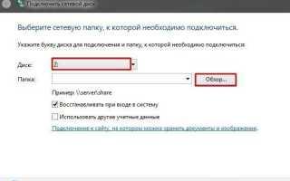 Настройки беспроводной сети компьютер компьютер Windows 10