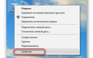 Функция Быстрая помощь для удаленного доступа к компьютеру в Windows 10
