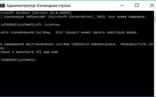 Исправление ошибок Windows 10 в Microsoft Software Repair Tool