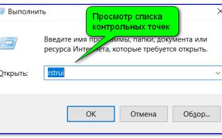 KERNELBASE.dll: ошибка модуля и методы ее исправления
