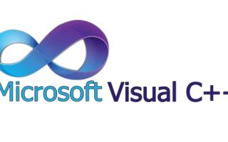 Обзор бесплатной версии Microsoft Visual C++