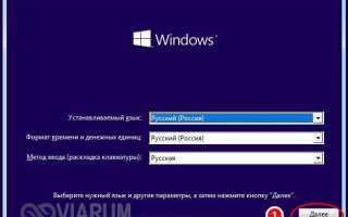Как откатить обновление Windows 10— делаем возврат к предыдущей сборке ОС