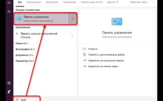 Параметры папок в Windows 10, как открыть и поменять свойства?