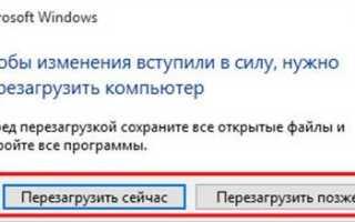 Файл подкачки windows 10: что это, где находится, как отключить, какие последствия после отключения