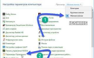 Как включить отображение скрытых папок, файлов и дисков в Windows 10