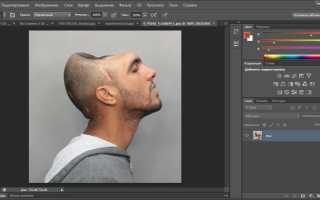 Adobe Photoshop CS6 крякнутый на русском