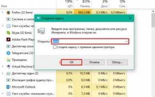 Командная строка Windows 10: как открыть и активировать дополнительные функции?