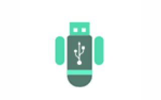 Как создать загрузочную флешку без ПК и ноутбука на Андроид смартфоне