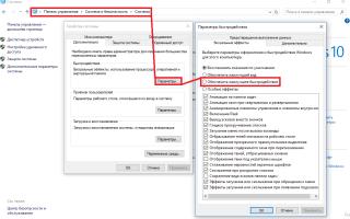 20 способов ускорить Windows 10