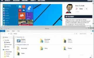 Windows 10: советы по управлению несколькими окнами