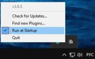 Устранение проблем с открытием фотографий в Windows 10