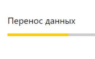На Windows 10 не запускается Яндекс.Браузер: причины и способы решения