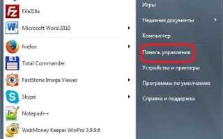 Как удалить учетную запись Outlook?