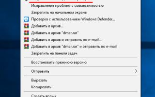Почему не запускаются игры на Windows 10 и как это исправить