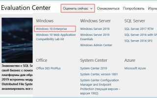 Лучшая Windows 10 LTSC 2020 v1809 [x64-x86] на русском