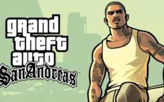 Скачать GTA 5  на русском бесплатно