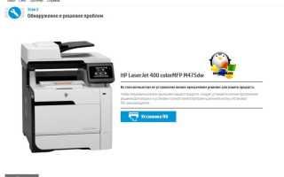 Что делать, если драйвер принтера для Windows 10 недоступен
