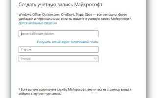Как создать новую учётную запись локального пользователя в Windows 10