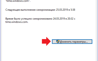 Как добавить дату и день недели к часам (времени) в системном трее Windows 10