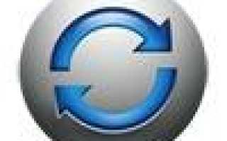 Сброс настроек операционной системы Windows 10 до заводских