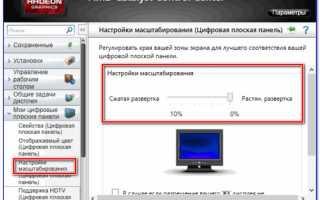 Размытость символов в Windows 10 – как настроить?