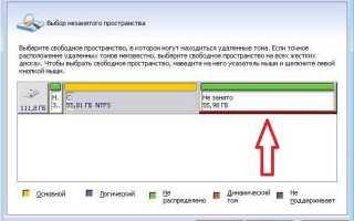 На компьютере с Windows 10 пропал жесткий диск