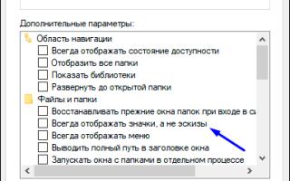Компьютерные подсказки для начинающих пользователей