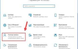 Как заблокировать компьютер удаленно на Windows 10
