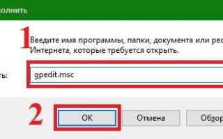 Microsoft Security Essentials для Windows 10 (32/64 bit)