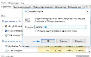 Не отображаются миниатюры изображений Windows 10