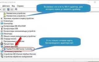 Беспроводная сеть отключена в Windows 10: как включить?