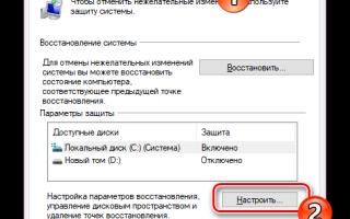 Переустановка и добавление недостающих компонентов DirectX в Windows 10