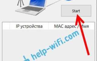 Раздача Wi-Fi на Windows 10 с использованием Switch Virtual Router