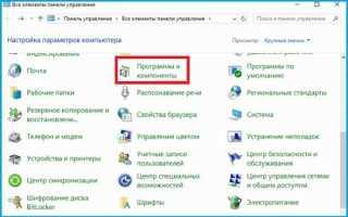 Установите и настройте веб-сайт в IIS в Windows 10