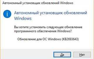 Как включить Active Directory в Windows 10
