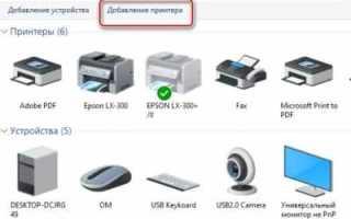 Скачать Драйвера для устройств HP  на русском бесплатно