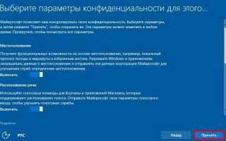 Скачать Windows 10 1703  на русском бесплатно