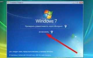 Можно ли перепрыгнуть с XP на Windows 10 и как выполнить обновление