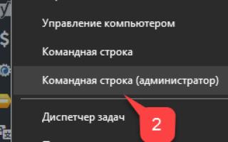 Устанавливаем пароль на компьютере с Windows 10