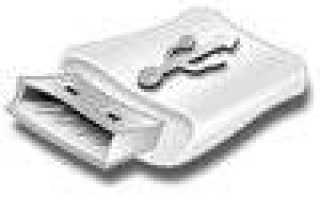 USB драйвер для Windows 10