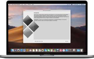 Как установить Windows 10 на MacBook Pro 2018