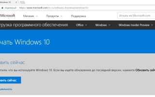 Как сделать загрузочную USB флешку для установки Windows 10.