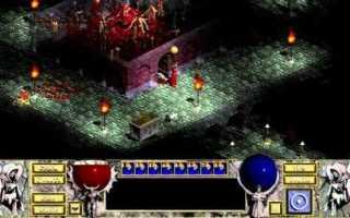 Скачать игру Diablo 1 v1.09 v6 [Новая Версия] на ПК